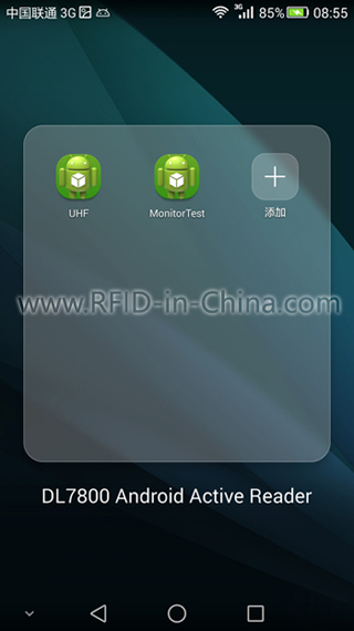 DL7800 Android Reader Active RFID Handheld Reader
